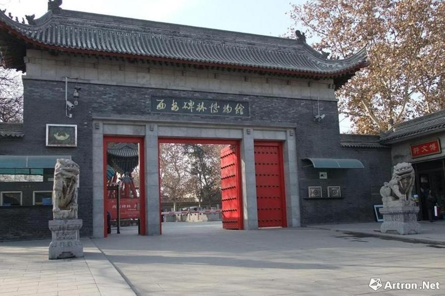西安碑林 | 看中国书法史和思想史