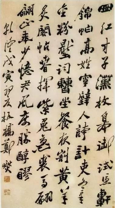 """为什么郑板桥的""""丑书"""",影响书坛二百年?"""