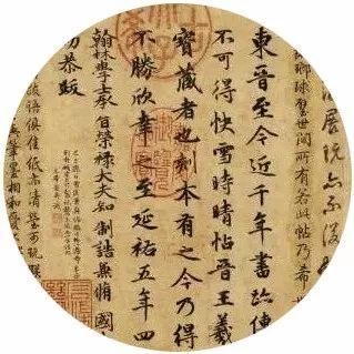 蒋介石带走的八幅国宝级书法神作