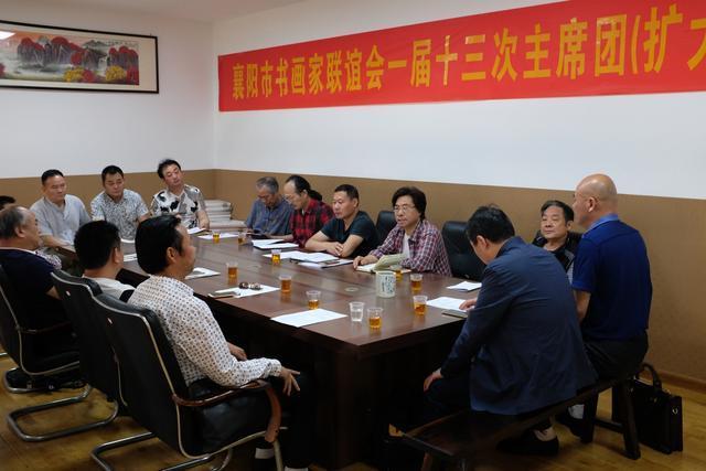 美丽乡愁·第三届湖北省青年书法展将在襄阳举办