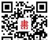 上海市第十届书法篆刻大展征稿启事