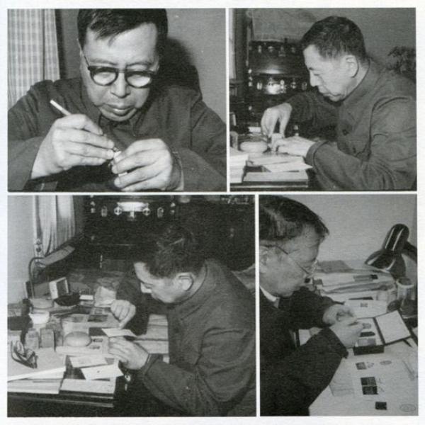 看江成之先生这位早期西泠印社社员的篆刻和收藏
