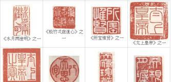 日本的篆刻教育:从传承文脉到建构精神