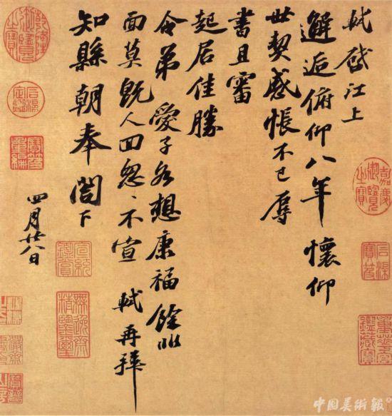 从精英教育到普及教育 中国书协准备好了吗?