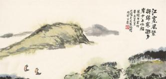 海上明月共潮生,中华艺术宫藏华人美术名家捐赠作品展