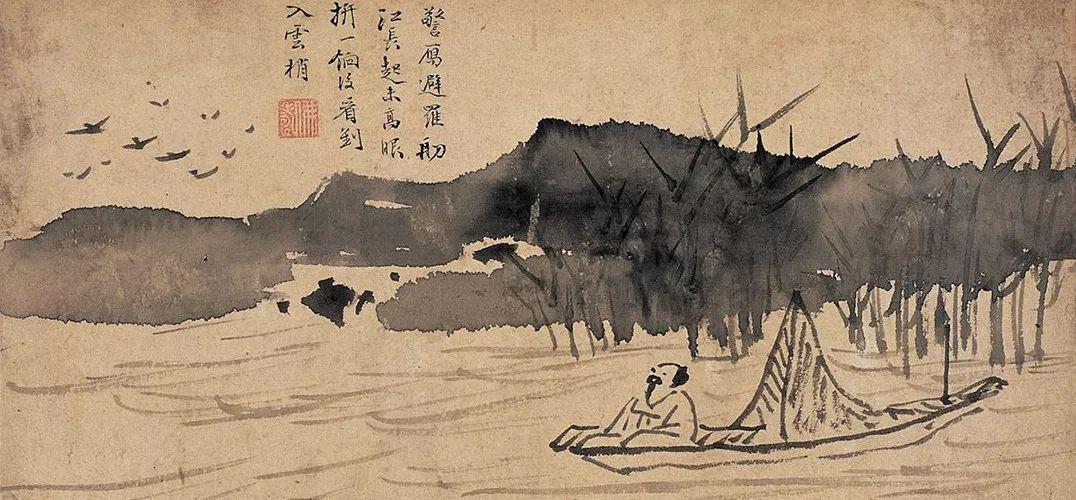 """徐渭:我才敢""""破""""千年笔法"""