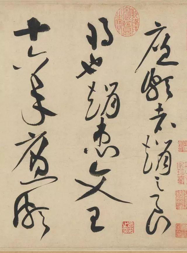黄庭坚:数百年来,懂草书的也就张旭、怀素和我三人