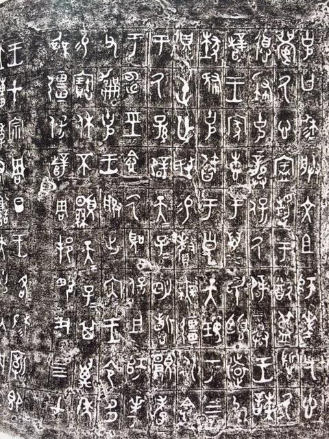 """传承千年的传拓技艺,他为大克鼎秦公镈""""留影"""""""