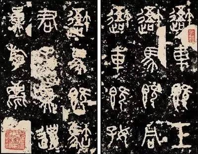 大篆与小篆有何差异之处?