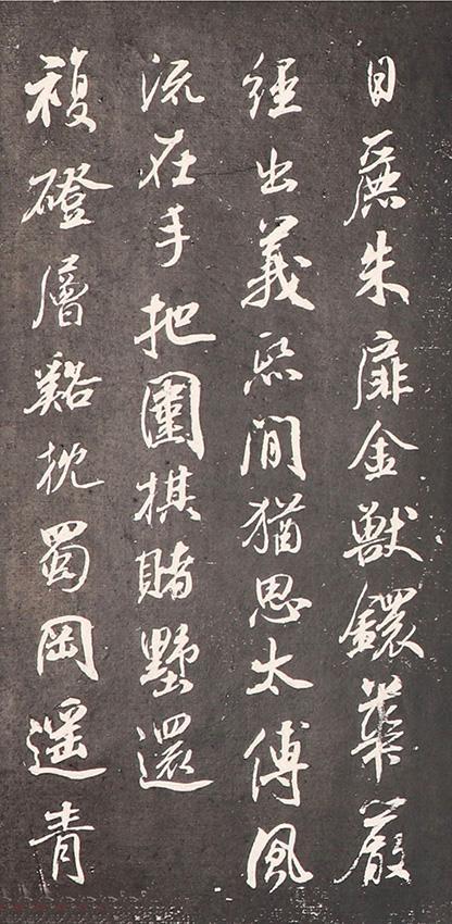 """嘉贵妃的儿子""""成亲王""""永瑆乃乾隆朝一大书法家"""