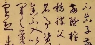 书法的地位有多高?中国文化的核心!
