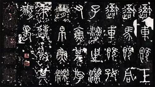 """""""金文""""临习十法"""