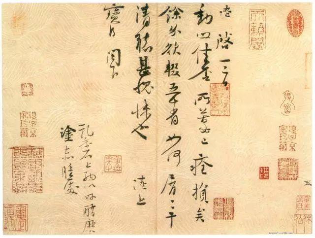 这些不常见的博物馆珍藏宋代书法怎么样?