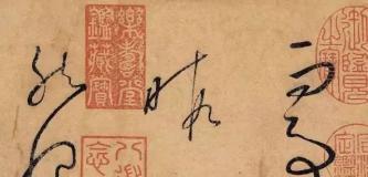 王羲之蘸墨一次能写几字?细究下去出乎意料