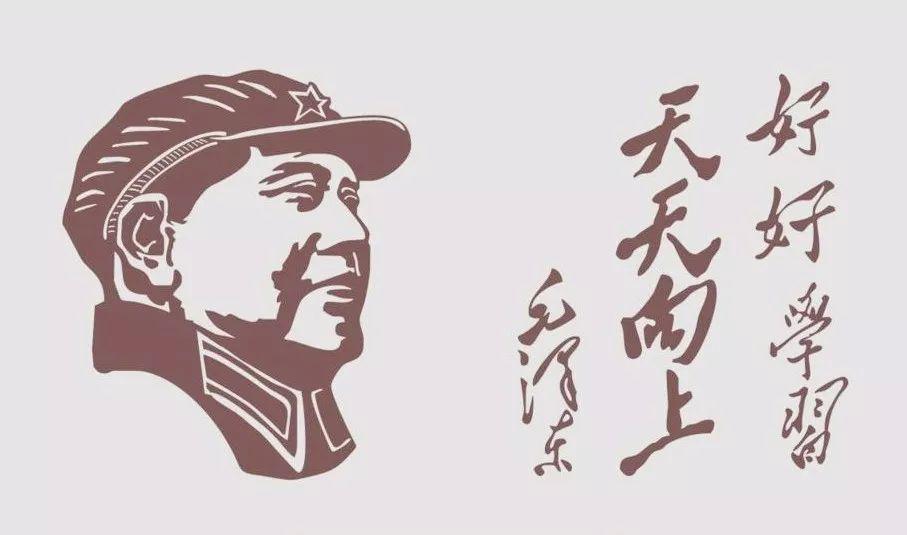 精彩!毛泽东最著名的10幅题字