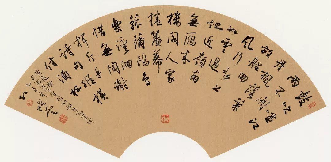 孙晓云:谈书法创作形式的创新