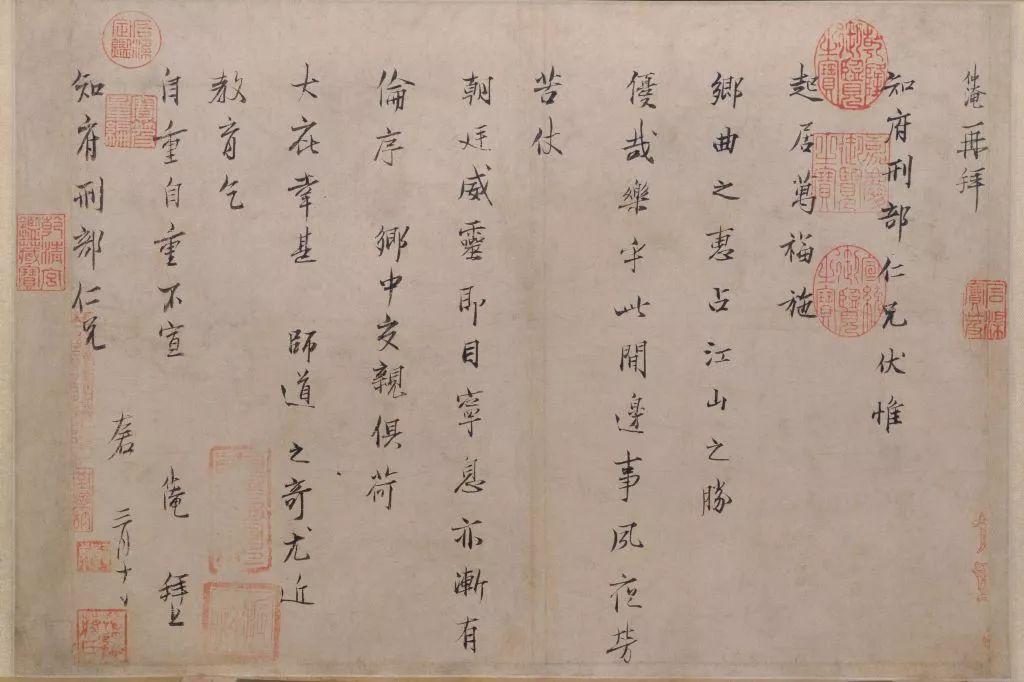 """倪文东:书法中的""""金石气"""""""