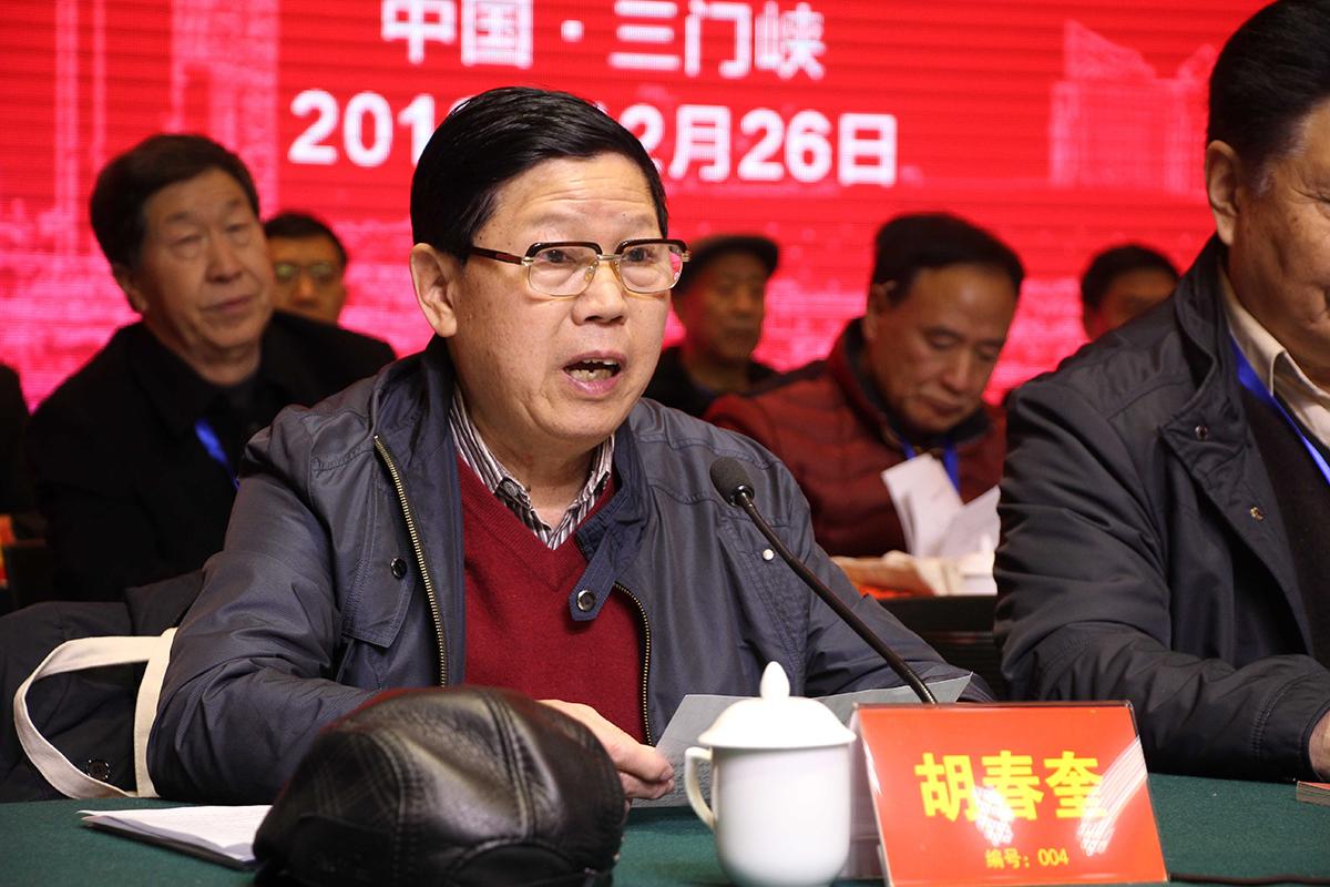 中国楹联学会党支部书记、顾问委员会常务副主任胡春奎致开幕词