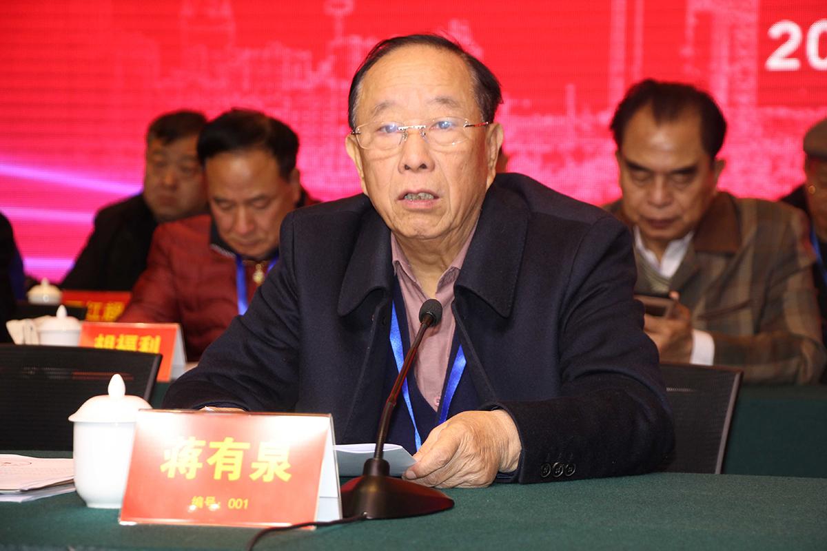 中国楹联学会第七届会长蒋有泉作第七届理事会工作报告