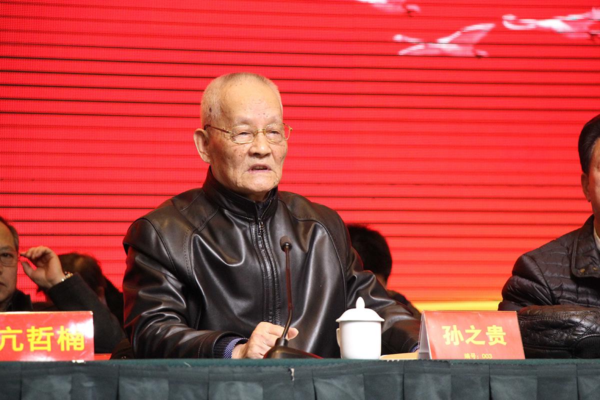 中国楹联学会顾问委员会副主任孙之贵