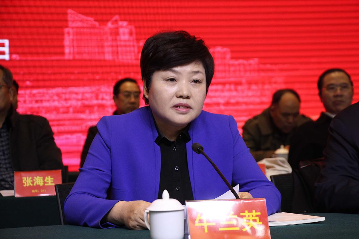 三门峡市委常委宣传部部长牛兰英致辞