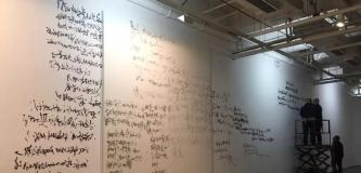 邱振中|当代书写:我的观点与创作