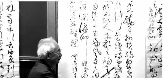 连体、繁简、战掣、照应……「书法泰斗」沈鹏教你如何写书法