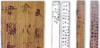 极简隶书史,一口气读完四百年!