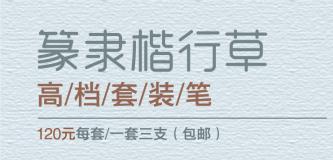 """第二届""""古中国""""全国书画作品展入展名单公布"""
