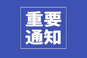 河北省中青年优秀作品展入展名单