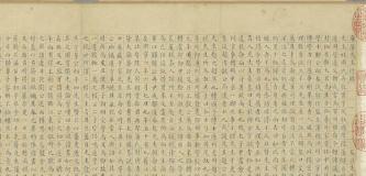 """台北故宫""""书法导赏""""今换展,读孔宙碑、祝允明的笔墨真章"""