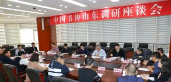 中国书协第八次全国代表大会将于明日召开!