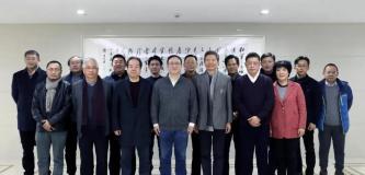 中国书协第八次全国代表大会各省书协代表团已抵京!