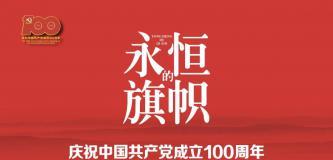 湖北省第九届书法篆刻展入展名单公示