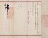 清朝进士殿试试卷:字写得太好看了,这是考试还是书法比赛。