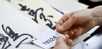 第九届中国书坛新人新作展收稿近30000件,工作接近尾声
