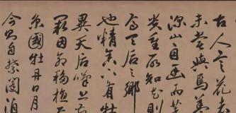 他位500年罕见的草书奇才,24岁就名满天下,一幅字4千万!
